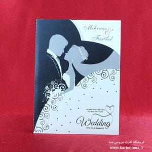 کارت عروسی فانتزی کد 002