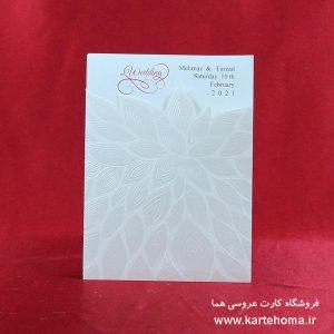کارت عروسی کد 004