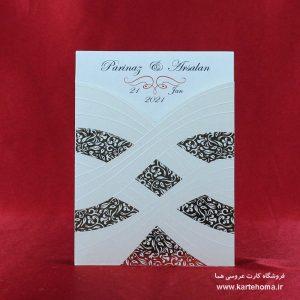 کارت عروسی کد 005