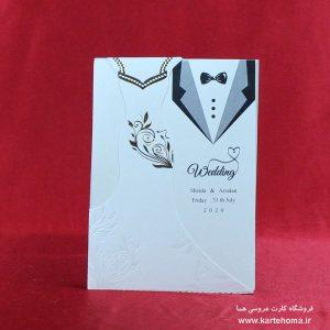 کارت عروسی فانتزی کد 007