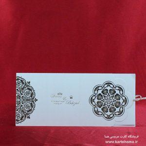 کارت عروسی کد 008