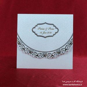 کارت عروسی کد 010