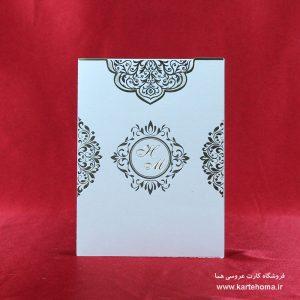 کارت عروسی کد 011