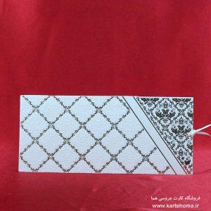 کارت عروسی کد 012