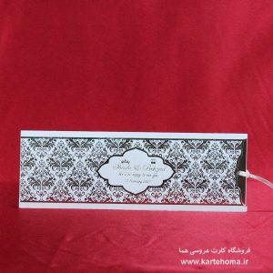 کارت عروسی کد 014