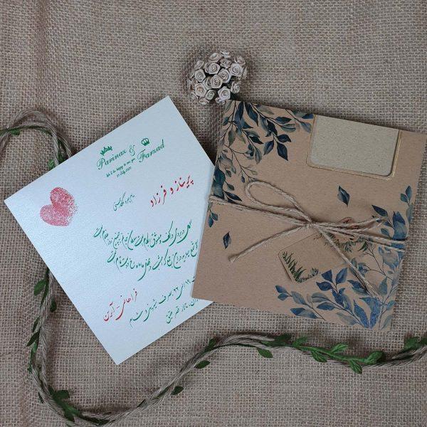 کارت عروسی کد 016