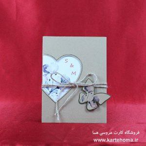 کارت عروسی کد 017