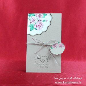 کارت عروسی کد 021