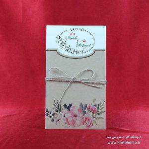 کارت عروسی کد 022