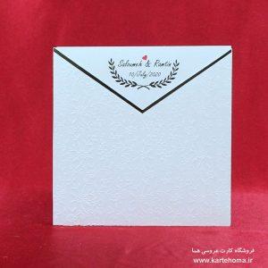 کارت عروسی کد 023