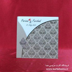 کارت عروسی کد 024