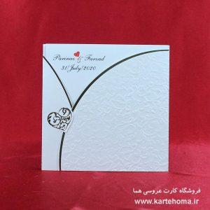 کارت عروسی کد 025