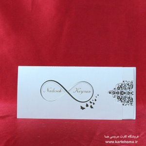 کارت عروسی کد 026