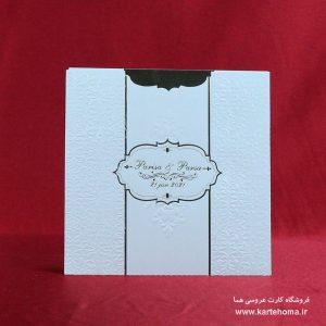 کارت عروسی کد 027