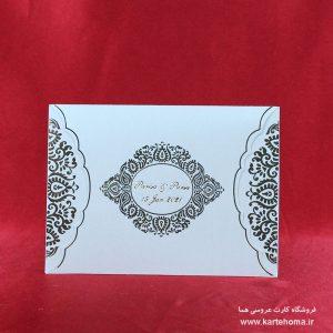 کارت عروسی کد 028