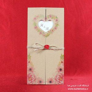 کارت عروسی کد 4758