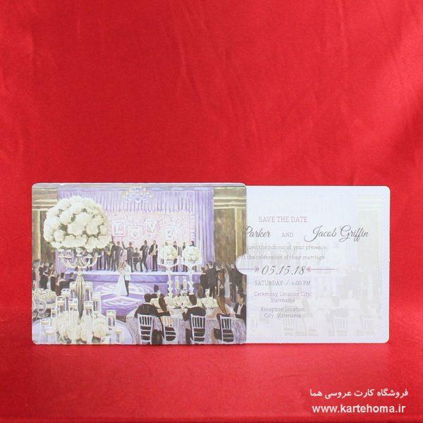 کارت عروسی کد 4790